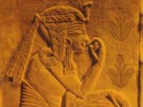 Dalle égyptienne avec pieds d'Aloès. Gravure
